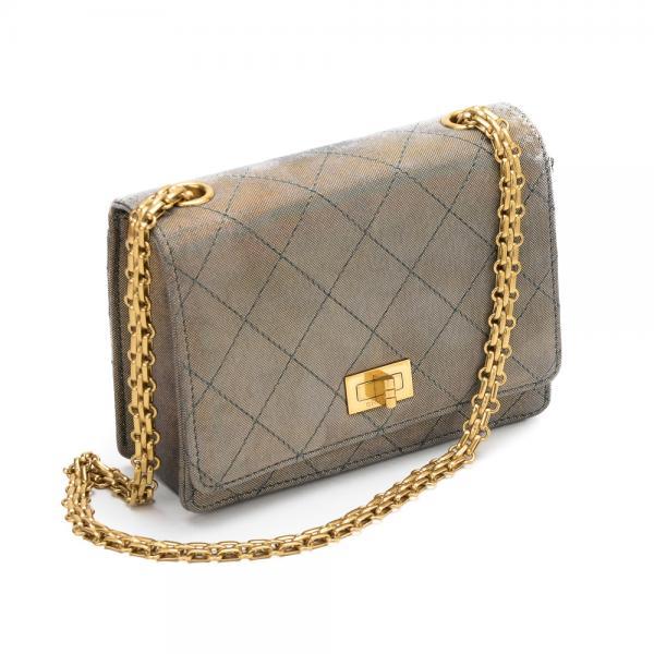 e09a9c5496c Chanel Bronze Metallic Small Shoulder Bag