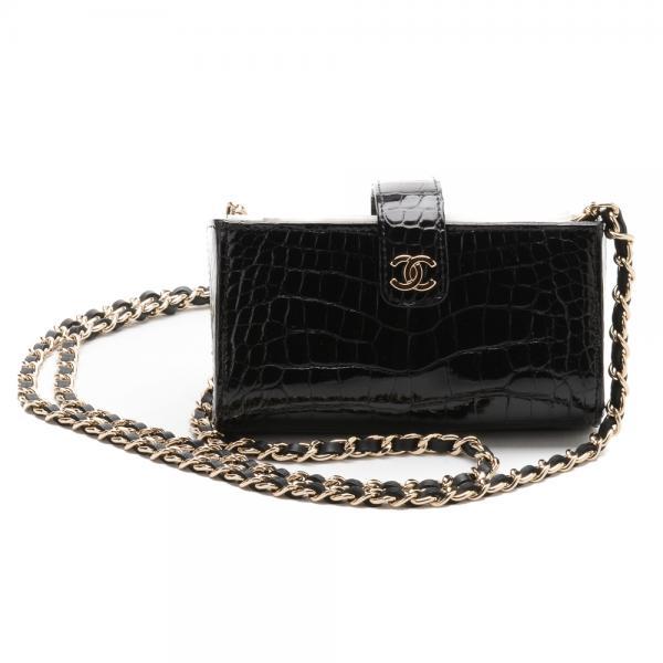 860660f3765d Brand New Chanel Black Alligator Boy Reverso Bag